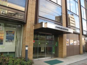 日本政策金融公庫長崎支店の外観