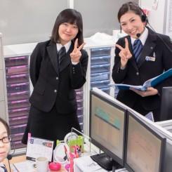 九州教具 株式会社