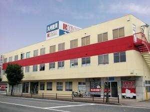 九州教具株式会社の外観